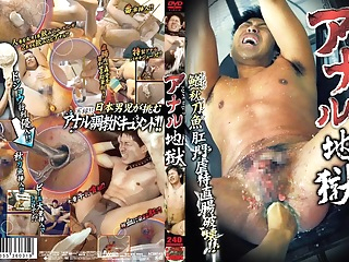 Exotic Asian homo twinks in Crazy bdsm, bondage JAV scene 2:2:59 2015-09-30