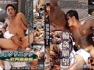 Best Asian gay guys in Horny JAV scene asian japanese gay