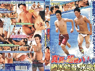 Hottest Asian homo guys in Crazy JAV clip asian japanese gay
