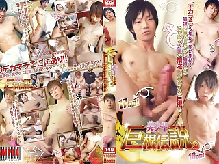 Best Asian homosexual guys in Horny group sex, facial JAV clip 2:24:12 2016-03-12
